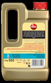 אורנית - שמפו ריחני לשטיפת רצפות מוצרי ניקיון