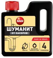 Потхан - гранулированное средство от засоров חומרי ניקוי | מוצרי ניקוי | פותח סתימות