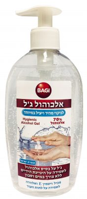 אלכוג'ל אלכוהול ג'ל. 70% אלכוהול AlcoGel Hand sanitizer